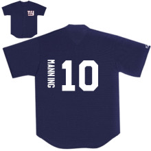NFL Red Label New York Giants Customized Buttonfront Jersey